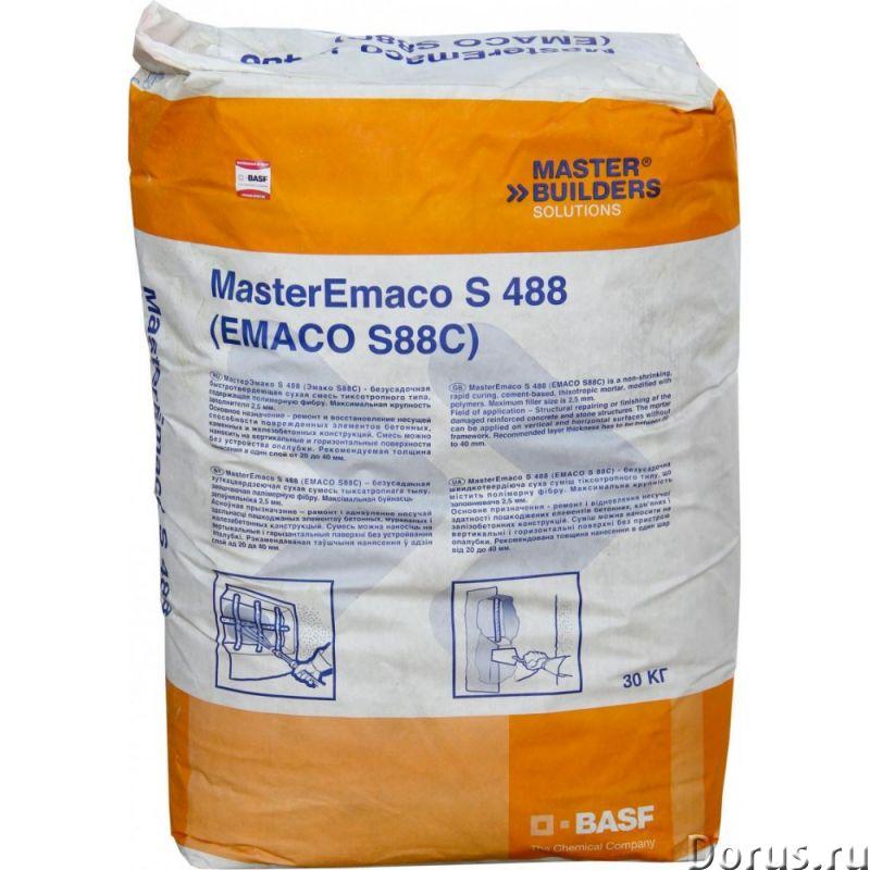 Emaco s88c (masteremaco s 488) - Материалы для строительства - Эмако s88c – это безусадочная быстрот..., фото 1