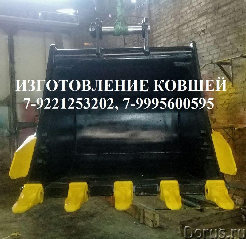 Ковш для экскаватора Jcb JS-200 JS-210 JS-220 JS-240 - Запчасти и аксессуары - Ковш для экскаватора..., фото 1