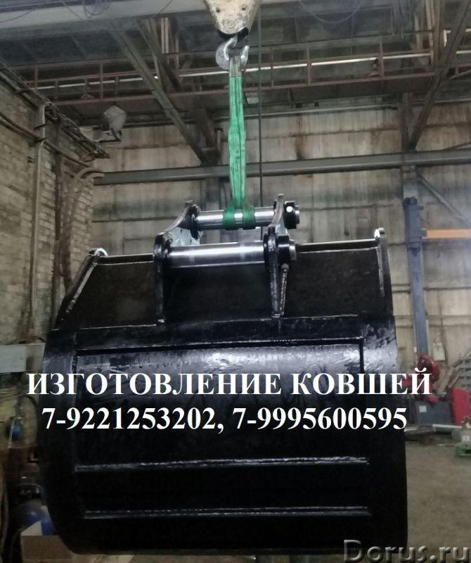 Ковш для экскаватора Jcb JS-200 JS-210 JS-220 JS-240 - Запчасти и аксессуары - Ковш для экскаватора..., фото 2