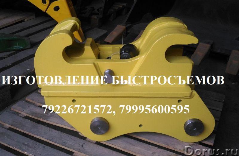 Быстросъем экскаватора Case CX130B CX160B CX180B WX125 WX145 WX165 - Запчасти и аксессуары - Быстрос..., фото 1
