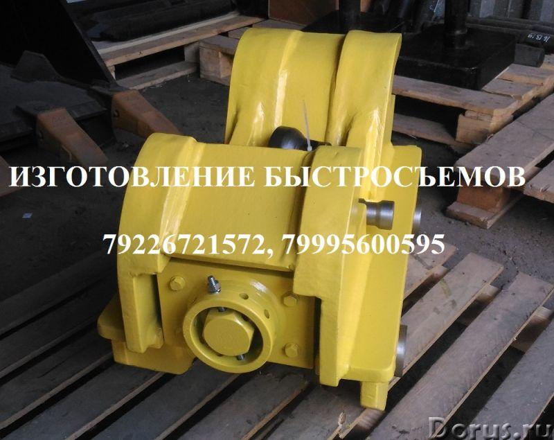 Быстросъем экскаватора Case CX130B CX160B CX180B WX125 WX145 WX165 - Запчасти и аксессуары - Быстрос..., фото 2