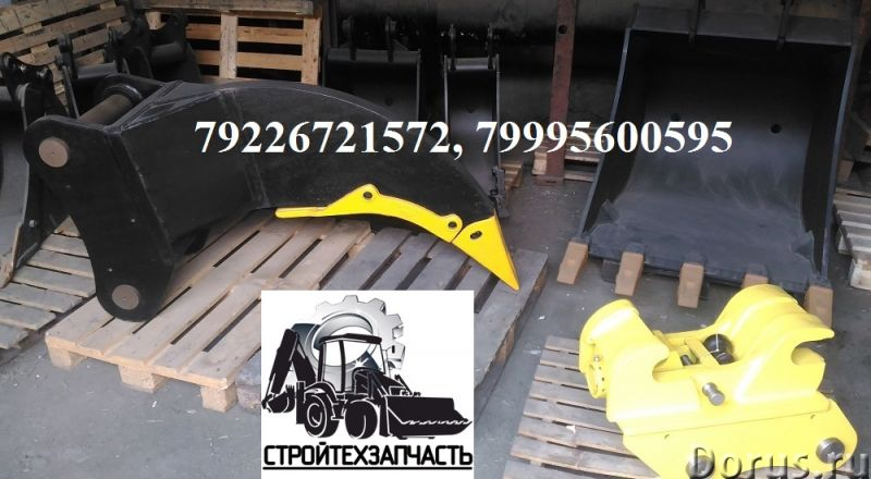 Быстросъем экскаватора Case CX130B CX160B CX180B WX125 WX145 WX165 - Запчасти и аксессуары - Быстрос..., фото 3